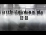 Steins;Gate|��� �� ������ 1 ����� [Ancord]...